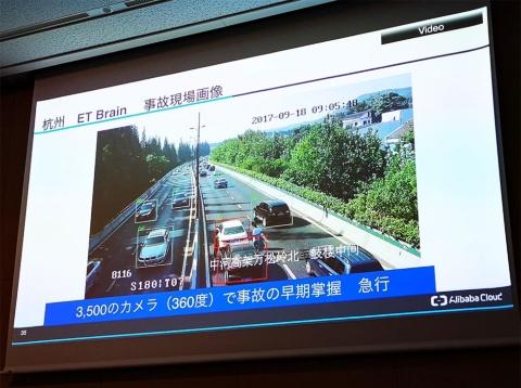 監視カメラの映像から交通事故を認識した実例