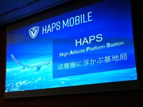 中国発サービス×5Gで「脱」通信キャリアを狙うソフトバンク(画像)