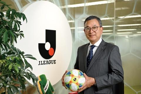 Jリーグ村井チェアマンの経営改革 デジタル戦略を重点の一つに(画像)