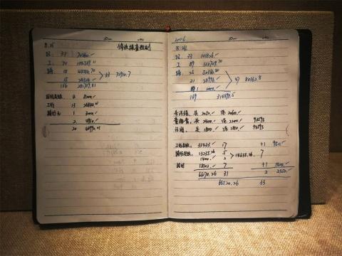06年8月25~26日のアリペイ取引上の異常を記録したノート。取引用の複数の口座合計で、現金は31万元(約452万円)程度であった(18年5月28日、アリババ集団本部にて筆者撮影)