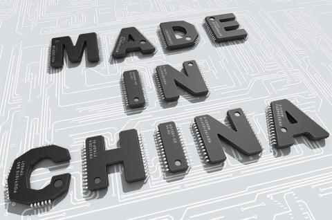 中国で形成された半導体のエコシステムのイメージ(写真/Shutterstock)