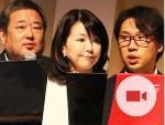 異業種の有力企業も続々 本格始動する「日本版MaaS」記事まとめ(画像)