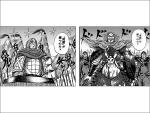 花王、ソニーも推進「オープンイノベーション」記事まとめ(画像)