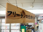 少子化・過疎化を克服する 自治体マーケティングまとめ記事(画像)