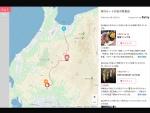 ヤフー・LINEの経営統合 関連記事まとめ(画像)