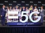 日本でスタート「5Gが生み出す新ビジネス」まとめ記事(画像)