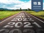 未来の市場をつくる100社が分かるまとめ記事(画像)