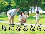 「コロナで脱東京」は期待外れ? 移り住みたい街まとめ記事(画像)