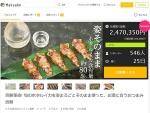 コロナ禍でネットスーパー激変! 「小売りDX」まとめ記事(画像)