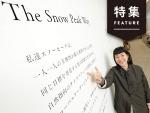 成長著しいアウトドア用品メーカー「スノーピーク」のまとめ記事(画像)