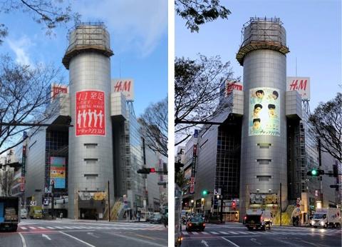 SHIBUYA109に登場したアタックZEROのティザー広告(左)。2019年4月1日の発売日にはイケメン俳優の広告に切り替わった(右)