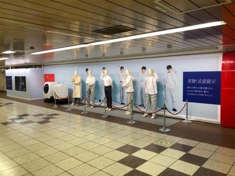 新宿駅ではイケメン俳優の巨大ポスター(上)の他、衣装やワンハンドプッシュが体験できるブースを設置した(下)