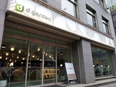 ドコモショップ五反田店を実証実験店舗「d garden五反田店」に改装。NTTドコモのロゴが看板から消えた