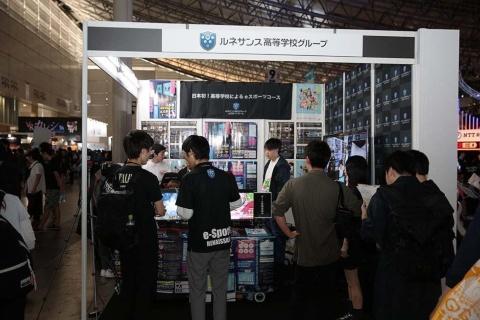 JEに続き9月の東京ゲームショウ2019にも出展した