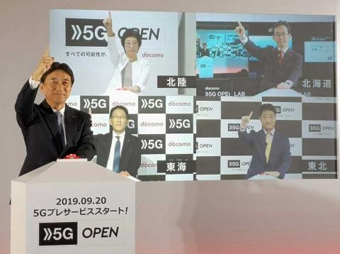 5Gプレサービスの開始を宣言したNTTドコモの吉澤和弘社長。セレモニーでは5G回線を使い、ドコモの各支社との中継が行われた