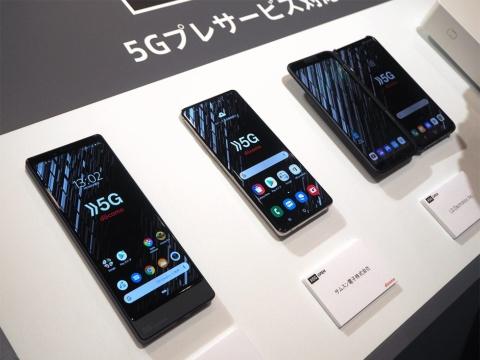 NTTドコモが19年9月20日に開始した5Gのプレサービスで利用しているスマートフォン