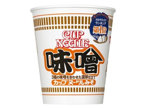 2019年4月に発売し、計画を大幅に上回る売れ行きで一時販売休止となった「カップヌードル 味噌」。8月に販売再開