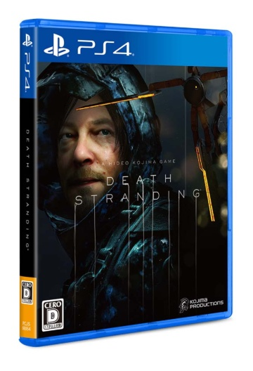 2019年11月8日発売予定のPS4向けソフト「DEATH STRANDING(デス・ストランディング)」。©Sony Interactive Entertainment Inc. Created and developed by KOJIMA PRODUCTIONS.