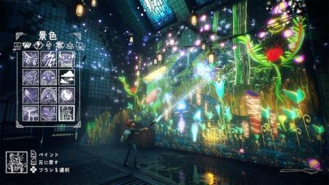 暗く色彩に乏しい街に、絵を描いて光や彩りを復活させる。(c) Sony Interactive Entertainment LLC.