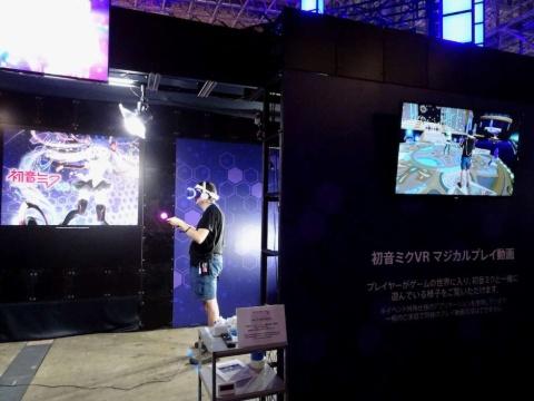 『初音ミクVR』では、プレーヤーの姿がゲーム世界に合成されて画面に表示される。イベント限定の企画だ
