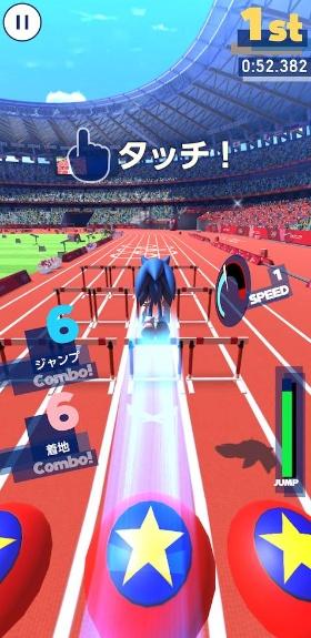 『ソニック AT 東京2020オリンピック』はiOSならびにAndroidに対応したスマートフォン用タイトル。東京2020オリンピックから採用された新競技をはじめ、多数の種目を遊ぶことが可能だ