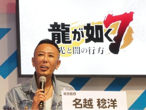 メインステージで開催されたステージイベントで新作の魅力について語る名越稔洋総合監督。ステージ終了後はフォトブースでの撮影などにも応じていた