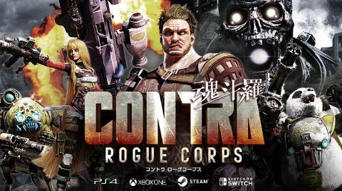 完全新作となった『CONTRA ROGUE CORPS』。歴史の長い作品だが、以前のシリーズを知らなくても楽しめる