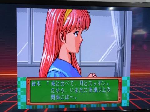 恋愛シミュレーションゲームの金字塔、『ときめきメモリアル』。もちろんボイスも再現されている