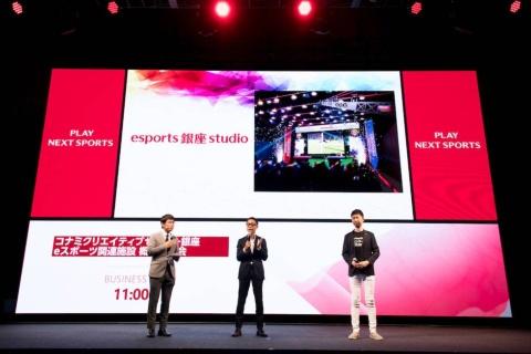 初めて公開された、eスポーツ複合施設の中核になるという『esports 銀座 studio』の完成イメージ画像