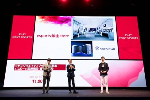 1階にオープン予定の『esports 銀座 store』のイメージ画像(上)と、コナミ製ゲーミングPCのサンプル画像(下)も公開された