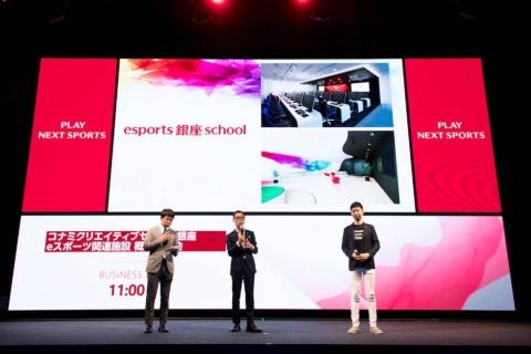 来年4月の開校を予定している、『esports 銀座 school』の完成イメージ画像