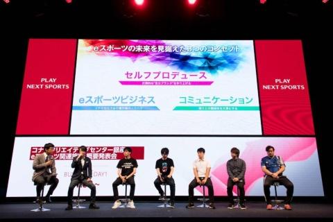 銀座をeスポーツの一大発信地に コナミの新たなる挑戦【TGS2019】(画像)