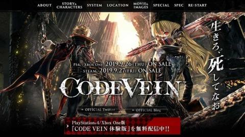 バンダイナムコエンターテインメントの注目タイトルは『CODE VEIN』。石川界人(ルイ役)ら声優陣が出演する『CODE VEIN』スペシャルステージも見逃せない