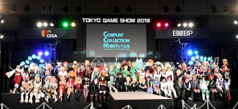 Cosplay Collection Night @TGS(2)【TGS2019】(画像)