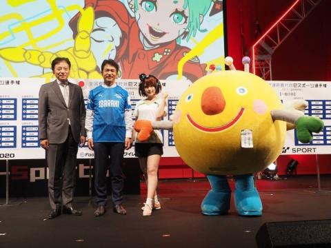 抽選会に登壇したJeSUの岡村秀樹会長、茨城県大井川和彦知事、コスプレイヤーのもころすさん、そして茨城国体のマスコットキャラクター、「いばラッキー」。