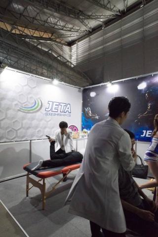 日本eスポーツトレーナー協会のブース