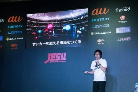 「サッカーを超える市場をつくりたい」と話すmeleap取締役CCOの本木卓磨氏