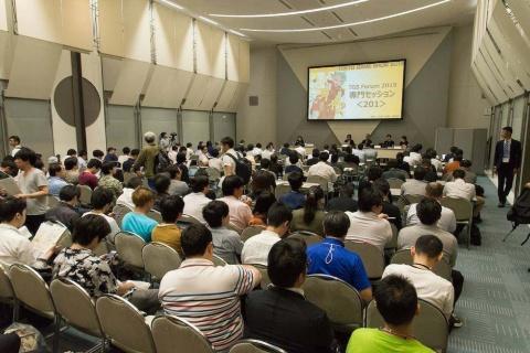 「eスポーツ新展開! 地方創生の新活用を探る」をテーマに開催された「TGSフォーラム2019 専門セッション」会場の様子