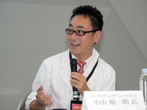 バンダイナムコアミューズメント プロダクトビジネスカンパニー クリエイティブフェローの小山順一朗氏