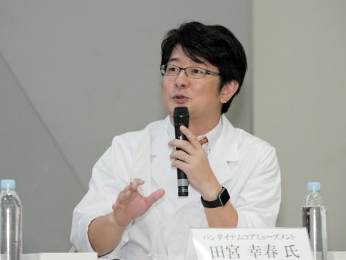 バンダイナムコアミューズメント ニュークリエイティブディビジョン 企画開発部 イノベーション課マネージャーの田宮幸春氏