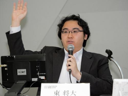モデレータを務めた日経 xTECHの東将大記者
