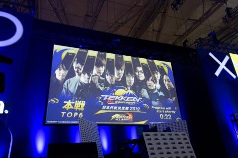 「鉄拳プロチャンピオンシップ 日本代表決定戦 2019」は、予選を勝ち抜いたプロ選手6人による熱い戦いが繰り広げられた
