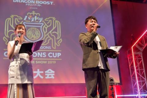 大会の司会はFUJIWARAの藤本敏史さん。アシスタントMCは坂本麻子さんが担当