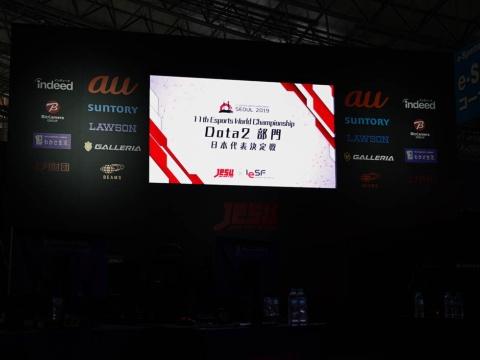 スクリーンに表示された「日本代表決定戦」の文字。その緊張感とは裏腹に、ブースには長イスが左右に4台ずつあるだけで、かなり近くで観戦できた