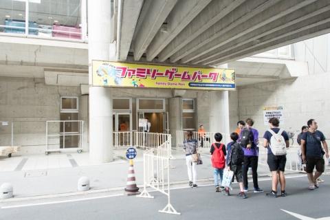 「ファミリーゲームパーク」は別棟のイベントホールで開催。中学生以下とその同伴保護者のみが入れる