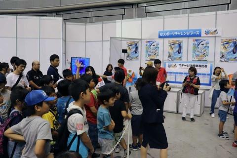 「U-15 eスポーツチャレンジ」はファミリーゲームパーク内にあるeスポーツチャレンジブースで予選を開催
