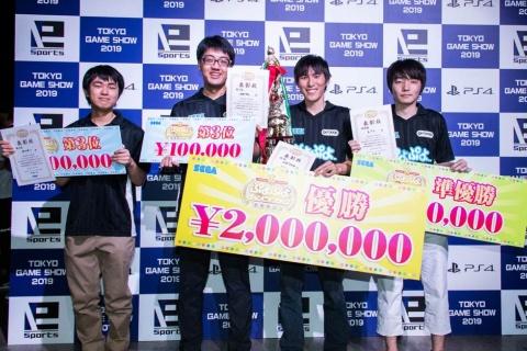 優勝者のヨダソウマ選手には200万円、準優勝のレイン選手には50万円、同率3位のdelta選手とマッキー選手には10万円の賞金が授与された