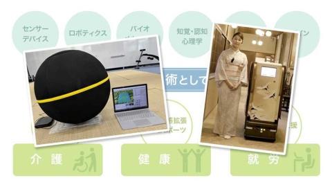 「人間拡張」はビジネスになる! EXPOで特設展示も開催(画像)