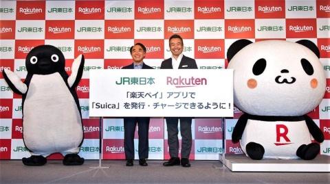 東日本旅客鉄道の電子マネー「Suica」との連携など、グループ外との連携も強めていくとのこと