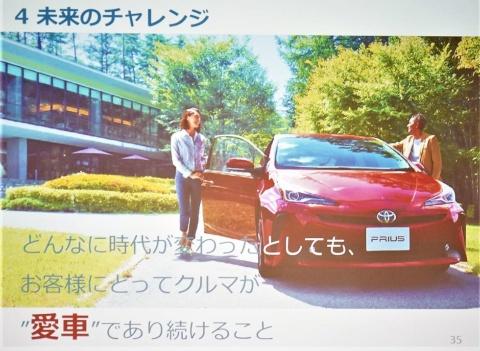 「KINTO ONE」では、サービス利用中の安全運転、エコ運転をスコア化し、年間最大1万3000ポイント(1ポイント=1円相当)がたまる「愛車ポイントサービス」なども提供している